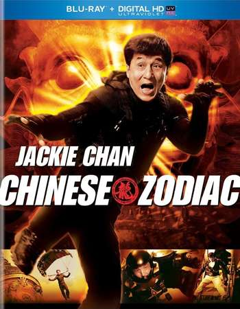 Poster Of Chinese Zodiac 2012 Dual Audio 350MB BRRip 480p Free Download Watch Online