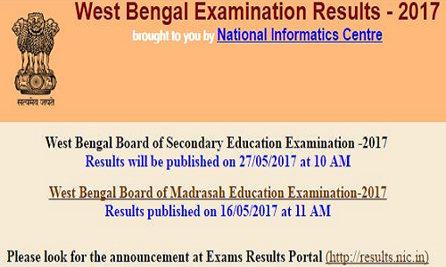 West Bengal Secondary Education Examination 2017 Results