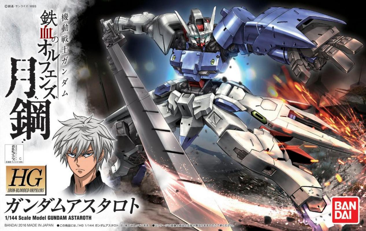 GUNDAM GUY: HG 1/144 Gundam Astaroth - New Images ...