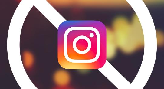 تم حفظ الموضوع الصورة في Instagram
