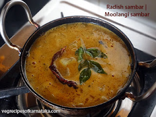 Moolangi sambar recipe in Kannada