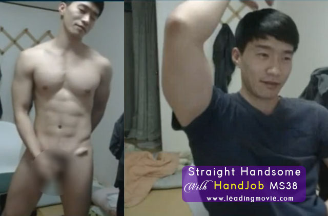 Straight Handsome Handjob / Porn Gay Videos | MS38