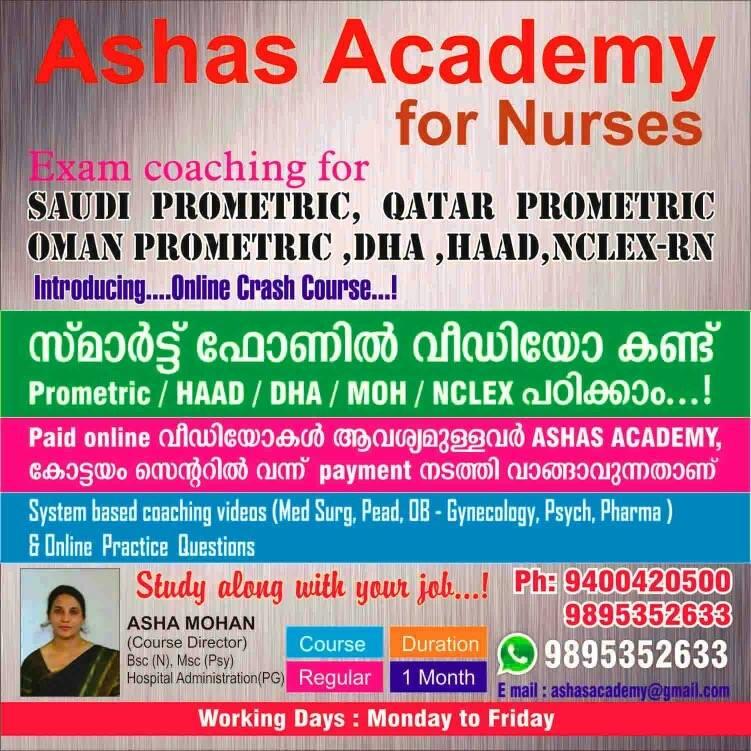ashas academy for nurses