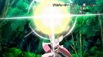 Pokemon Sol y Luna Capitulo 35 Temporada 20 Un Combate Al Curry, La danza De Lurantis