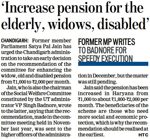 'Increase pension for the elderly, widows, disabled' | Former MP Satya Pal Jain writes to Badnore for speedy execution