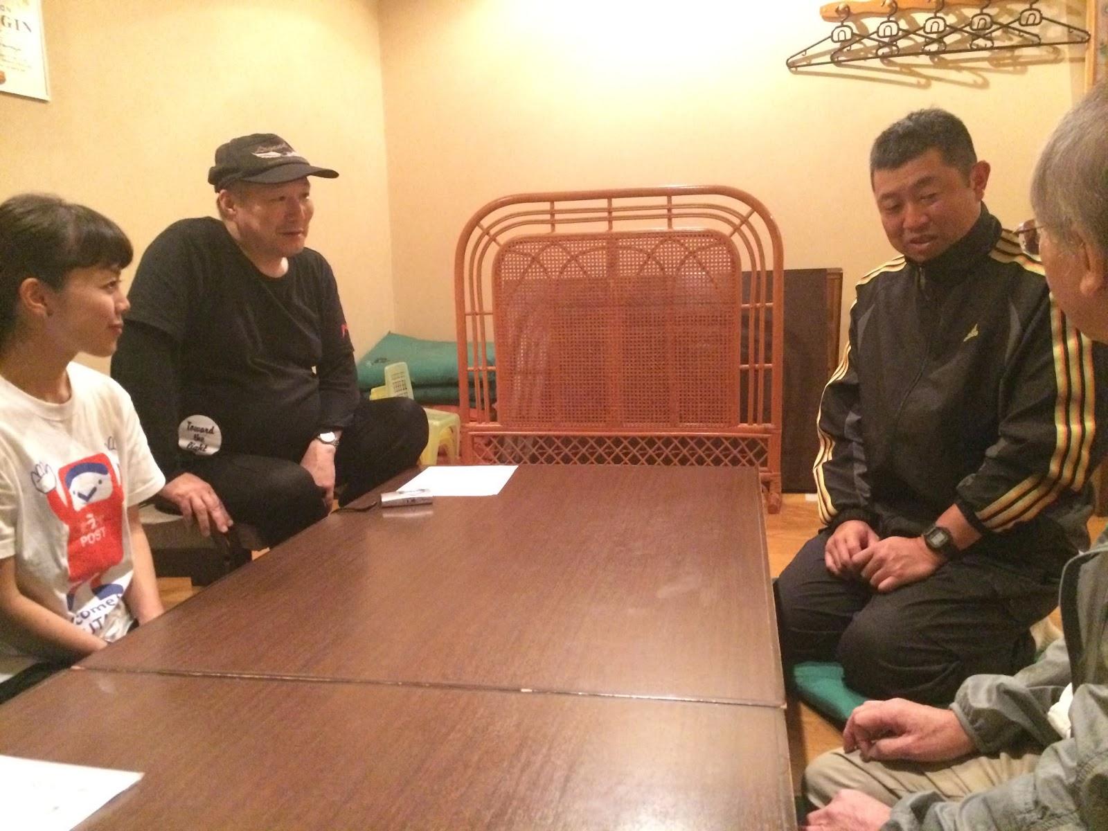 兵庫県保険医協会 東日本大震災情報