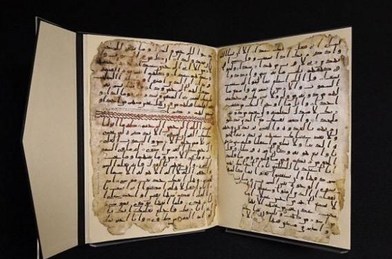 Helaian Al-Quran didakwa tulisan sahabat Rasulullah, Abu Bakar As-Siddiq