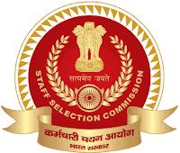 कर्मचारी चयन आयोग भर्ती