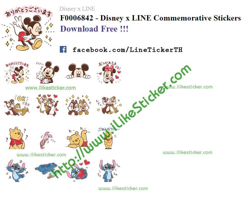 Disney x LINEオープン記念