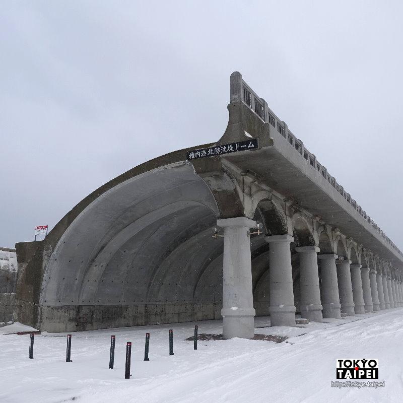 【稚內港北防波堤Dome】竟有這種防波堤 古羅馬建築圓拱型長廊