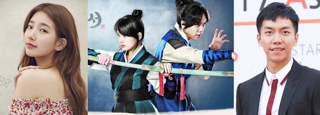 《九家之書》李昇基 秀智 兩人再次合作 確定演出新戲《浪客行》 預計2019上半年播出