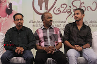 Palli Paruvathile Movie Press Meet  0021.jpg
