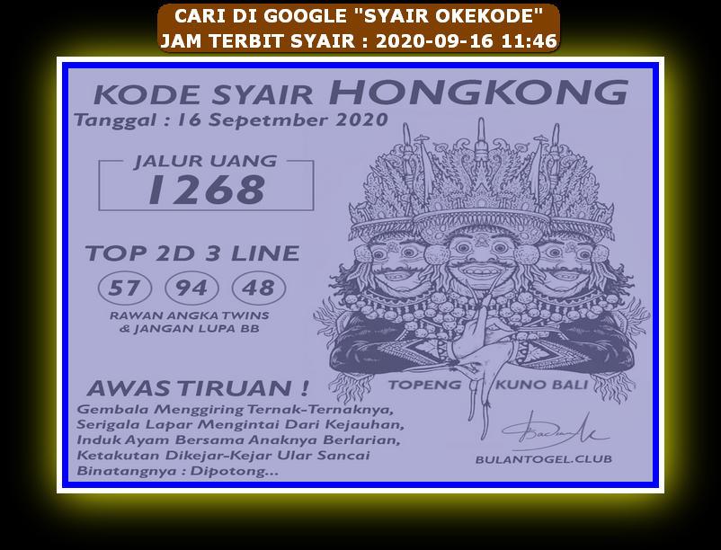 Kode syair Hongkong Rabu 16 September 2020 328