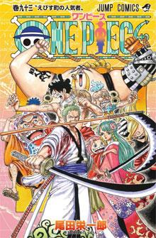 Ver Descargar One Piece Manga Tomo 93