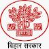 Bihar PSC Result 2016 Forest Conservator bpsc.bih.nic.in Merit List