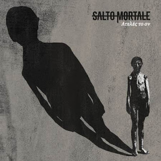 Salto Mortale - Ατελές το ον