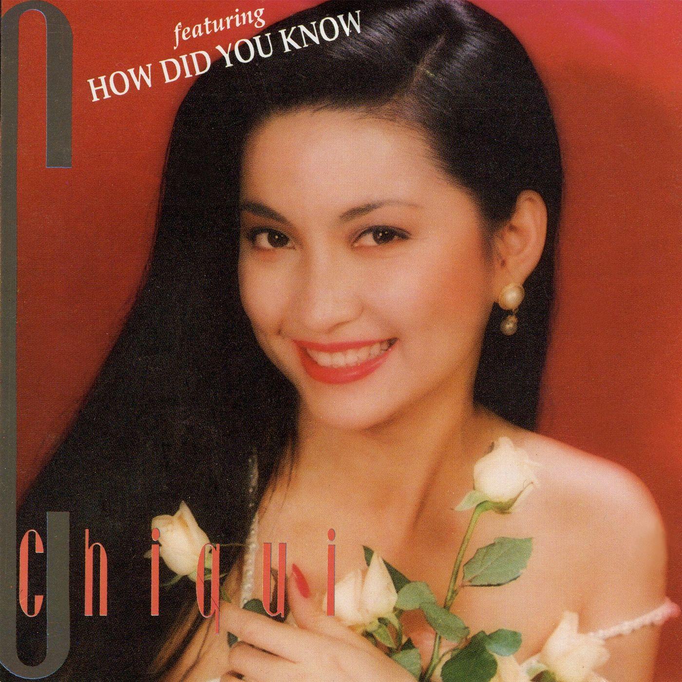 3d023334d Chiqui Pineda - Chiqui Pineda - 1996 ALBUM - Solid OPM