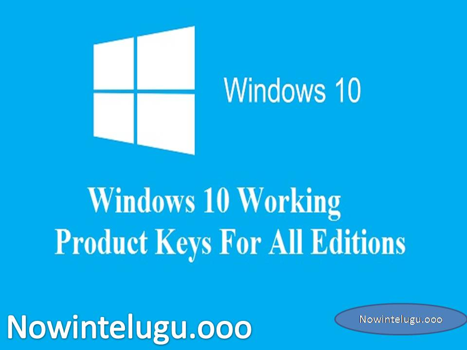 windows 10 serial keys 2018