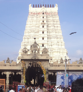 Image result for free image of Rameshwaram Jyotirlinga, Tamil Nadu