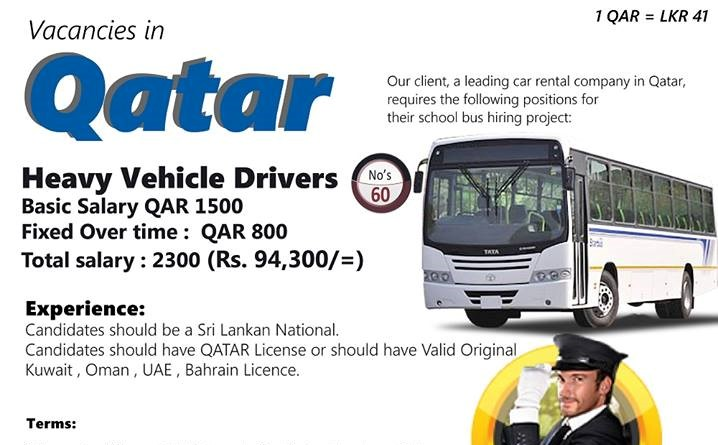 school bus driver job in qatar