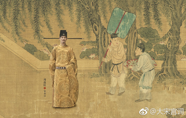 Poetry of the Song Dynasty Vic Chou
