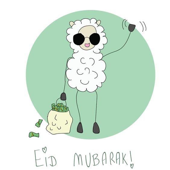 smart goat eid al adha mubarak