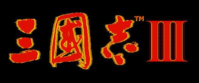 【Dos】三國志3+攻略,KOEI光榮策略遊戲劃時代巨作!