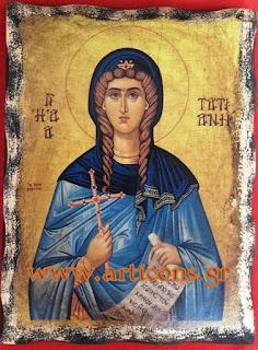 718-719-720-www.articons.gr  εικόνες αγίων χειροποίητες εργαστήριο προσφορές πώληση χονδρική λιανική art icons eikones agion