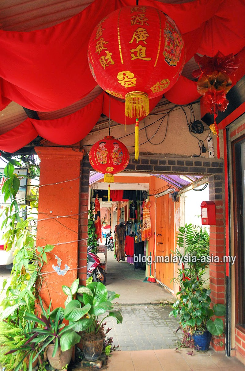 Photos of Chinatown Terengganu