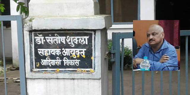 HOSPITAL में भर्ती डिप्टी कमिश्नर शुक्ला के यहां लोकायुक्त का छापा | DEPUTY COMMISSIONER SANTOSH SHUKLA