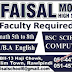 Faisal Model High School Rawalpindi Jobs