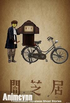 Ma Nhật Bản -Yami Shibai -  2013 Poster