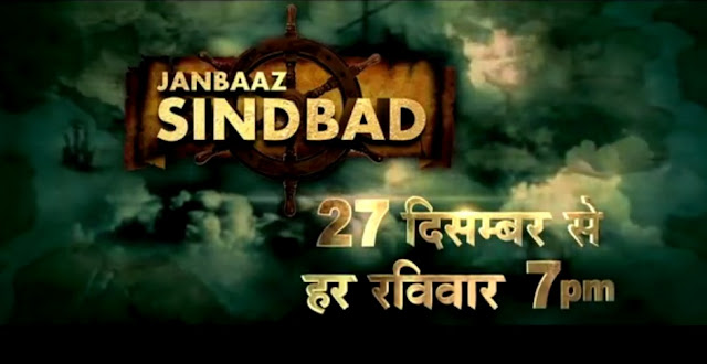 'Janbaaz Sindbad' Zee Tv Upcoming Show Wiki Story |Star-Cast |Title Song |Timing |Pics