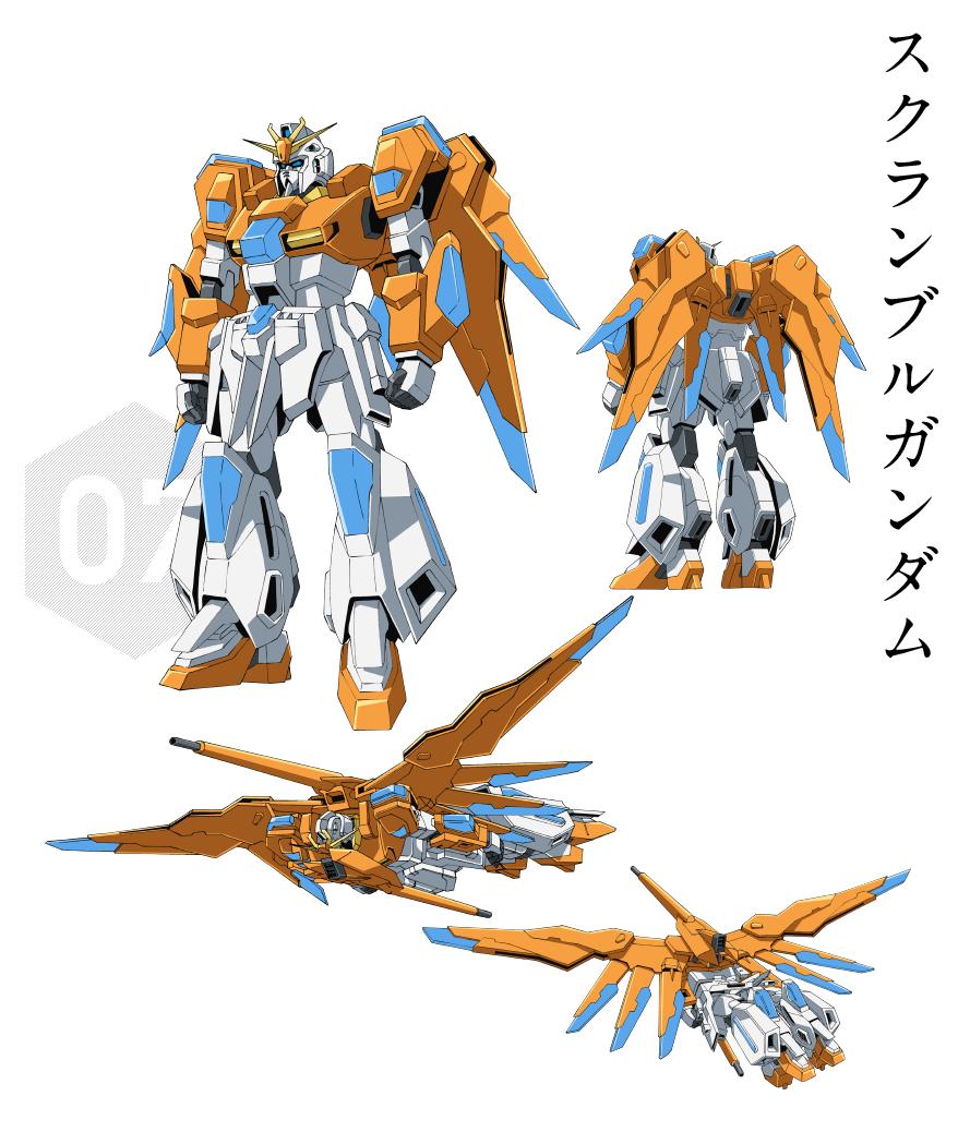 Gundam guy gundam build fighters try island wars mobile for Domon in gundam build fighters