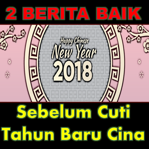 Tahun Baru Cina 2018