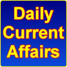 Current Affairs in Hindi हिंदी करंट अफेयर्स : सामान्य ज्ञान 2020
