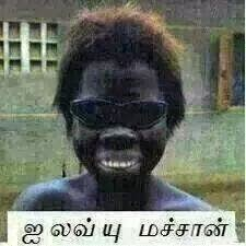 Tamil Photo Comments Funny Images I Love You Machan