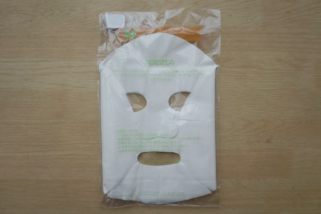 Arezia Mask Sheet