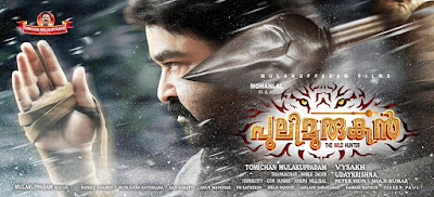 Mohanlal starrer Pulimurugan trailer releases