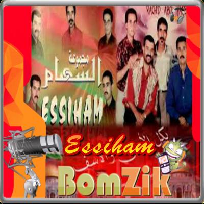 ESSIHAM TÉLÉCHARGER MP3 ALBUM