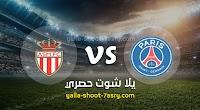 نتيجة مباراة باريس سان جيرمان وموناكو اليوم الاحد  بتاريخ 12-01-2020 الدوري الفرنسي