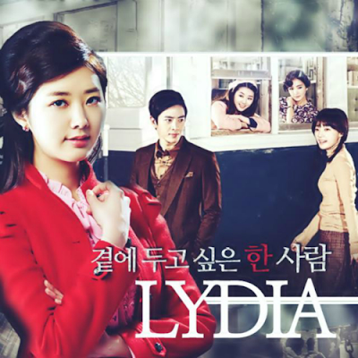 [Single] Lydia – In Still Green Days OST Part 2