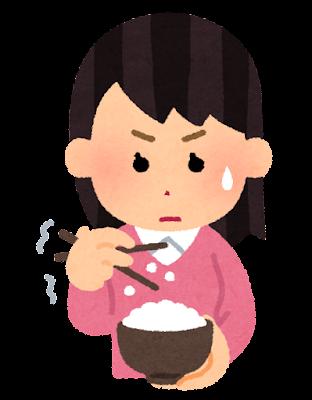 箸でご飯を食べるのが下手な人のイラスト(女性)
