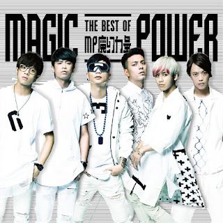 Magic Power - I Still Love You Japanese Version with Romaji