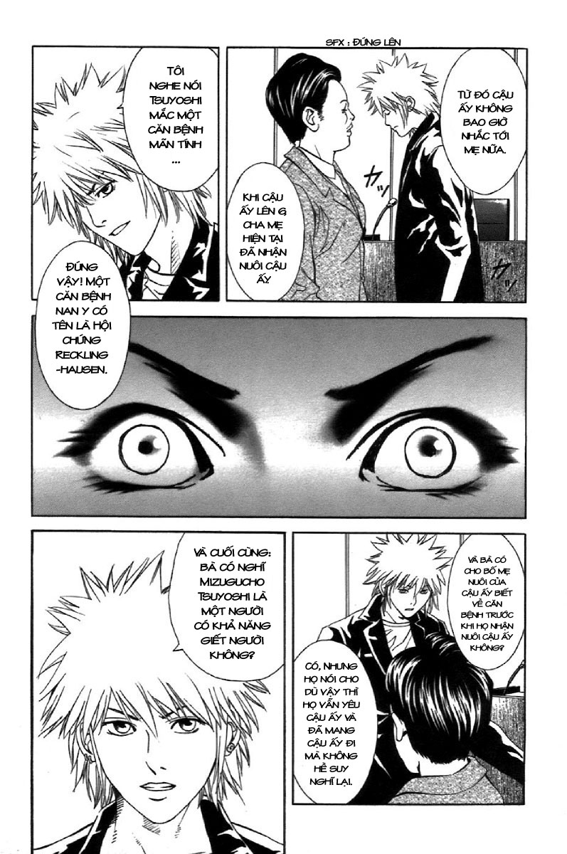 M.C.Law chapter 5.6 trang 14