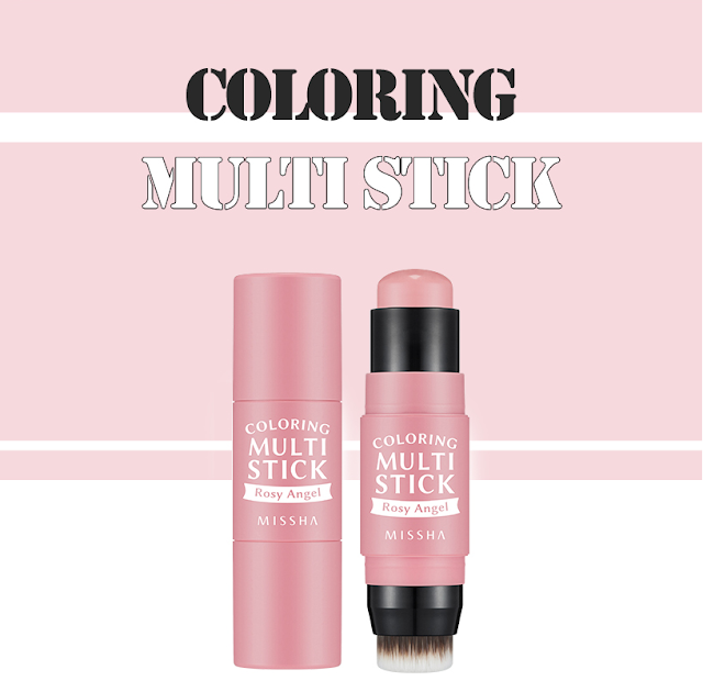 Missha Coloring Multi Stick From Althea