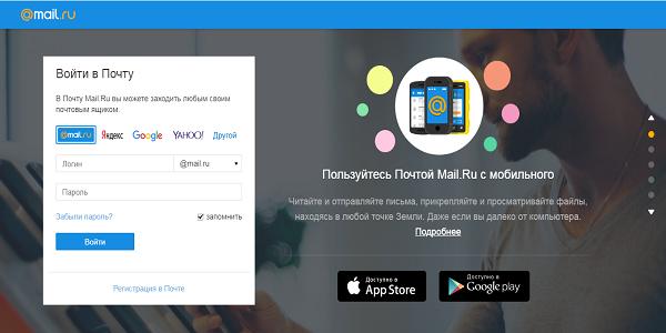 Situs Mail.ru