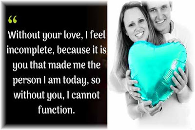 Without YOur Love | Happy Valentines Day SMS Image