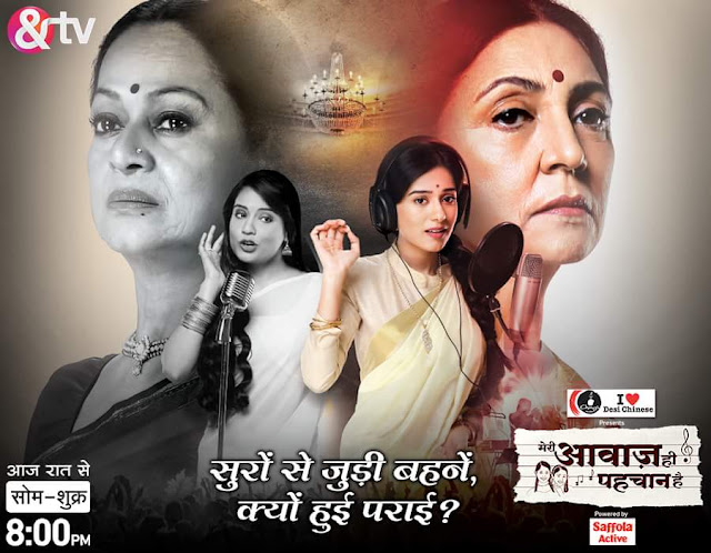 Meri Awaaz Hi Pehchaan Hai &Tv Upcoming Serial Story Wiki,Cast,Promo,Title Song,Timings