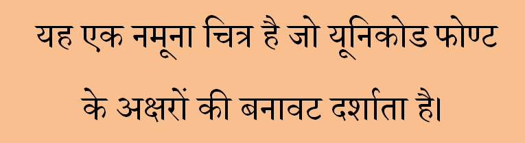 Kokila Unicode font